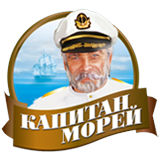 Капитан морей