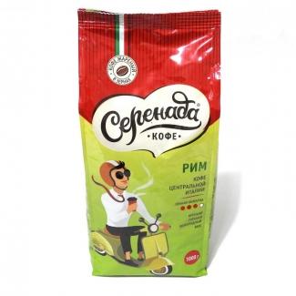 Кофе в зернах Серенада РИМ 1000g