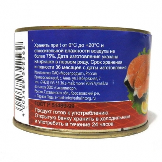 """Форель в томатном соусе """"Беринг"""""""