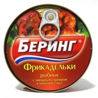 """Фрикадельки рыбные с овощным гарниром в томатном соусе """"Беринг"""""""