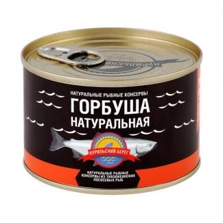 "Горбуша натуральная ""Курильский Берег"""
