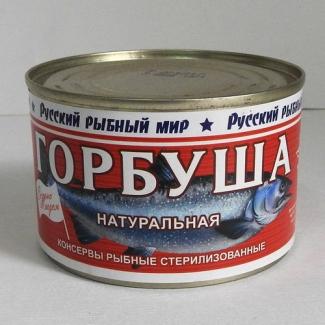 """Горбуша натуральная """"Русский рыбный мир"""""""