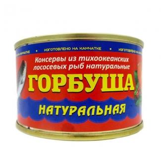 """Горбуша натуральная """"Северпродукт"""""""