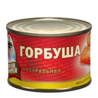 "Горбуша натуральная ""Капитан Морей"""