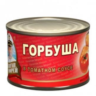 """Горбуша в томатном соусе """"Капитан Морей"""""""