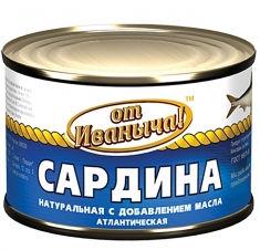 Сардина натуральная с добавлением масла атлантическая