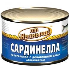 Сардинелла натуральная с доб. масла атлантическая