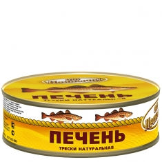 Печень трески натуральная 230г