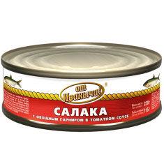 Салака с овощным гарниром в томатном соусе