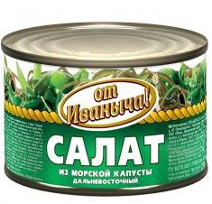"""Салат из морской капусты «Дальневосточный» """"от Иваныча!"""""""
