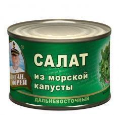 """Салат из морской капусты Дальневосточный """"Капитан морей"""""""