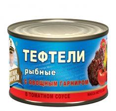 Тефтели рыбные с овощным гарниром в томатном соусе