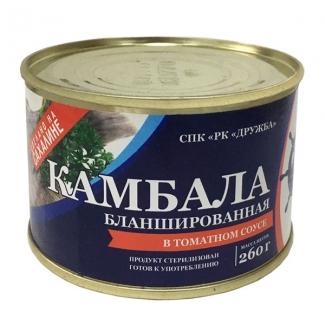 """Камбала бланшированная в томатном соусе """"Дружба"""""""