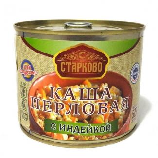 """Каша перловая с индейкой """"Старково"""""""