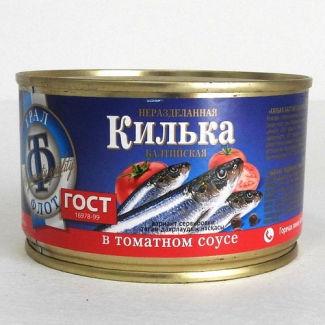 Килька балтийская в томатном соусе 240гр