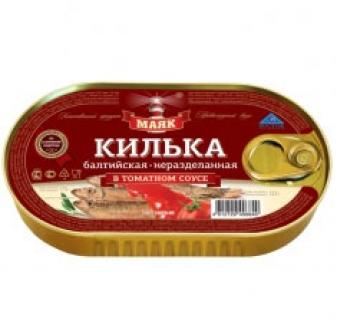 """Килька балтийская в томатном соусе """"Маяк"""""""