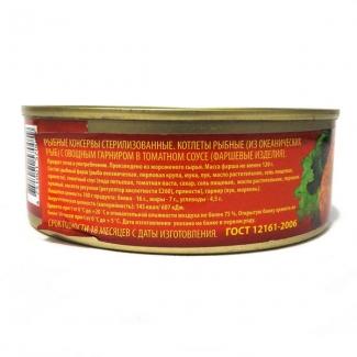 """Котлеты рыбные в томатном соусе с овощным гарниром """"Беринг"""""""
