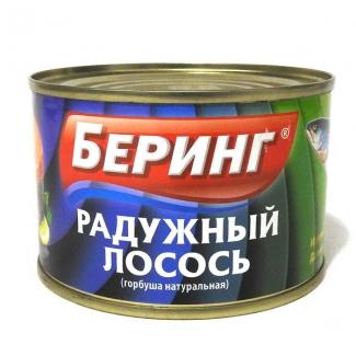 """Лосось радужный (горбуша натуральная) 245г """"Беринг"""""""