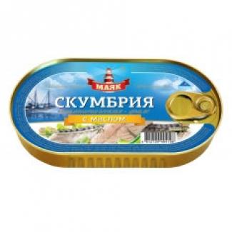 """Филе скумбрии атлантической с маслом """"Маяк"""""""