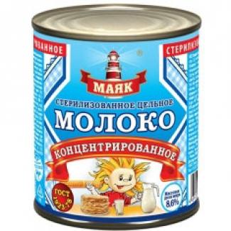 """Молоко концентрированное 8,6% """"Маяк"""""""