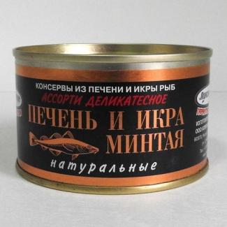"""Печень и икра минтая (ассорти деликатесное) """"Лунское море"""" 210гр"""