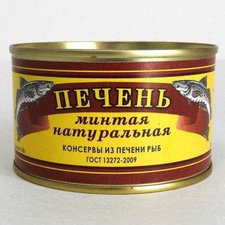 Печень минтая натуральная 220гр