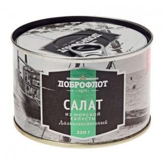 """Салат из морской капусты Дальневосточный """"Доброфлот"""""""