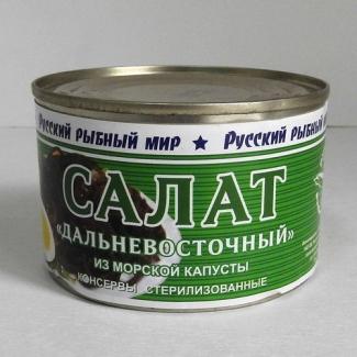 """Салат «Дальневосточный» из морской капусты """"Русский рыбный мир"""""""
