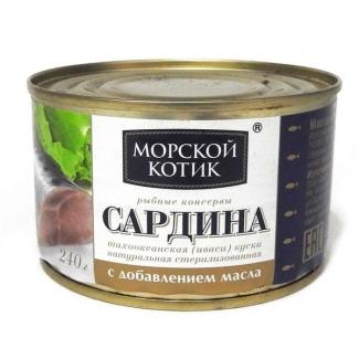 """Сардина тихоокеанская (иваси) натуральная с доб. масла """"Морской Котик"""""""