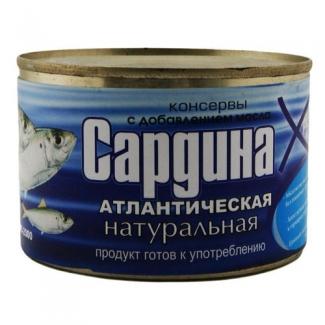 """Сардина атлантическая натуральная с доб. масла """"Рыбпромпродукт"""""""