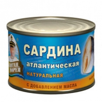"""Сардина атлантическая натуральная с доб. масла """"Капитан Морей"""""""