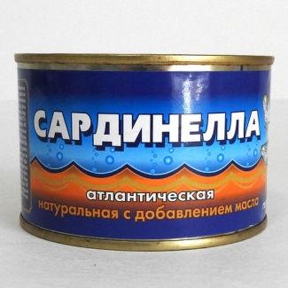 Сардинелла натуральная с добавлением масла