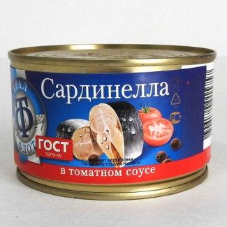 Сардинелла в томатном соусе