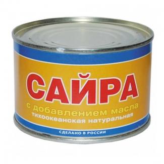 """Сайра тихоокеанская натуральная с доб. масла """"Лагуна"""""""