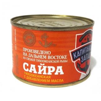 """Сайра тихоокеанская с доб. масла """"Капитанский Запас"""""""