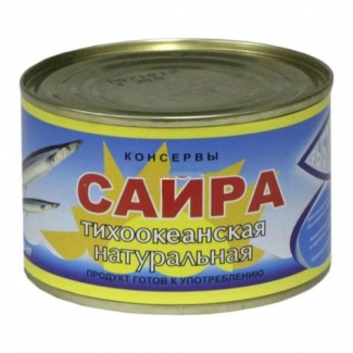 """Сайра тихоокеанская натуральная """"Рыбпромпродукт"""""""