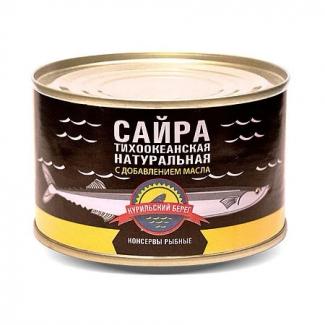 """Сайра тихоокеанская натуральная с доб. масла """"Курильский Берег"""""""