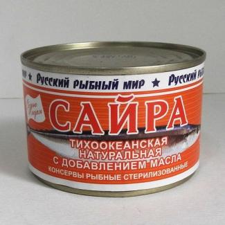 """Сайра тихоокеанская натуральная с доб. масла """"Русский рыбный мир"""""""