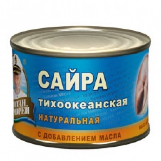 "Сайра тихоокеанская натуральная с доб. масла ""Капитан Морей"""
