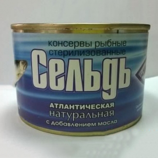 """Сельдь атлантическая натуральная с доб. масла """"Рыбпромпродукт"""""""