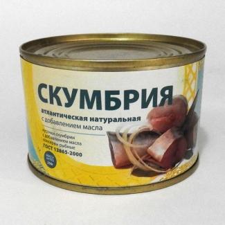 "Скумбрия атлантическая натуральная с доб. масла ""КРЗ"""