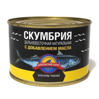 """Скумбрия атлантическая натуральная с доб. масла """"Курильский Берег"""""""