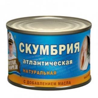 """Скумбрия атлантическая натуральная с доб. масла """"Капитан Морей"""""""