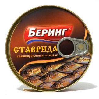 """Ставрида бланшированная в масле """"Беринг"""""""