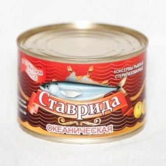 """Ставрида океаническая в томатном соусе """"Русский рыбный мир"""""""