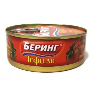 """Тефтели рыбные с овощным гарниром в томатном соусе """"Беринг"""""""