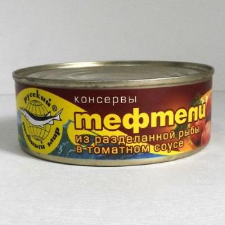 """Тефтели из разделанной рыбы в томатном соусе """"Русский рыбный мир"""""""
