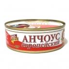 """Анчоус европейский обжаренный в томатном соусе """"Пролив"""""""