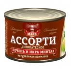 """Печень и икра минтая Ассорти деликатесное """"Маяк"""""""