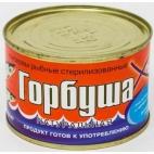 "Горбуша натуральная ""Рыбпромпродукт"""